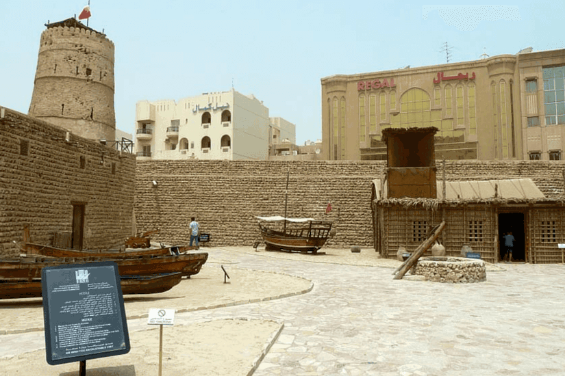 Old City and Museum, Dubai