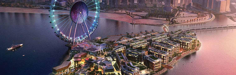 Ain-Dubai-Largest-Ferris-Wheel